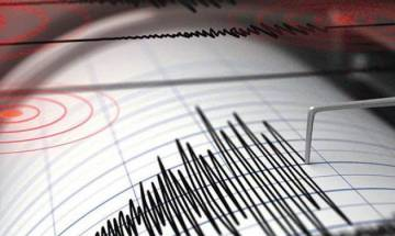Magnitude 7.5 earthquake strikes southern Mexico: USGS