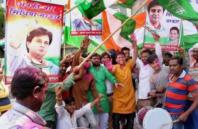 Congress retains both Kolaras, Mungaoli assembly seats in Madhya Pradesh bypolls
