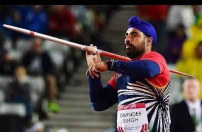 IAAF anti-doping body provisionally suspends Indian javelin thrower Davinder  Kang for failing dope test