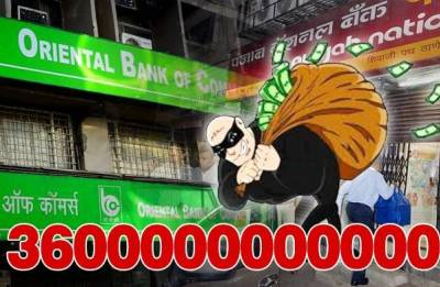 With PNB fraud, scamsters defrauded banks of Rs 36,000 crore from 2012-16