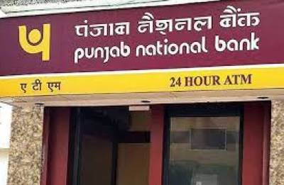 PNB detects another fraud worth Rs 9 crore in Mumbai; CBI books former PNB DGM
