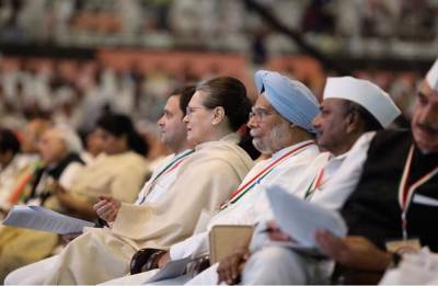 Congress to forge Grand Alliance to defeat BJP in 2019 Lok Sabha polls