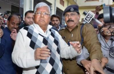 Fodder scam 4th case: Verdict on Lalu Prasad Yadav in Dumka treasury fraud deferred to March 19