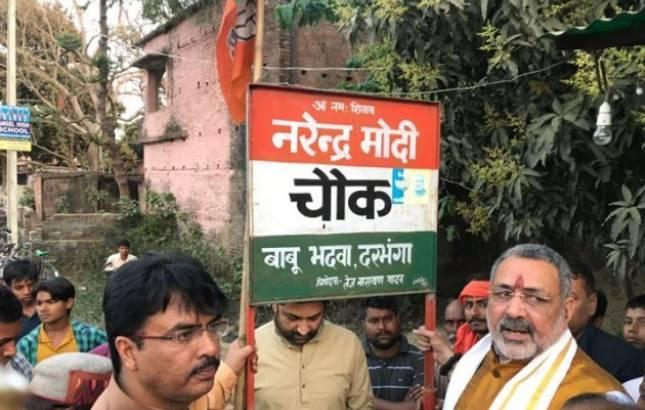 Bihar man beheading row: BJP leaders counter Sushil Modi's statement (Photo Source: Twitter)