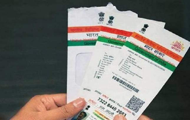 Aadhaar enrolment - File Photo