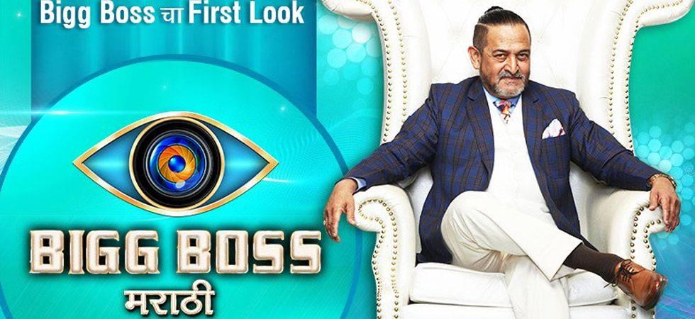 Mahesh Manjrekar's Bigg Boss Marathi first promo released, to go on
