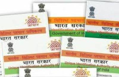 SC questions use of Aadhaar for drawing pension by retired govt staff