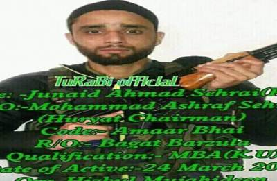 Hurriyat faction's chief Mohammad Ashraf Sehrai's son joins Hizbul Mujahideen ranks