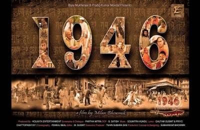 1946 Calcutta Killings: Film with BJP ideologue Syama Prasad Mukherjee in lead to release on April 14