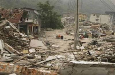 6.4 Earthquake strikes Indonesia's eastern coast, tsunami alert lifted