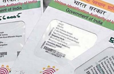 Deadline to link Aadhaar with welfare schemes extended till June 30