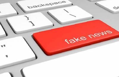 Fake move against fake news?
