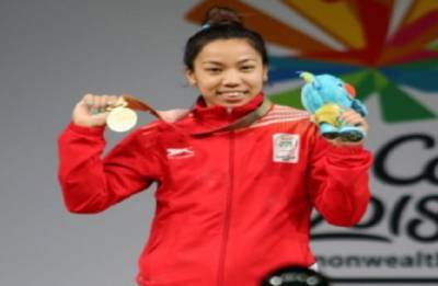 Meet Mirabai Chanu, India's first gold medalist in Commonwealth Games 2018