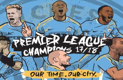 Manchester City crowned Premier League champions after Manchester United defeat