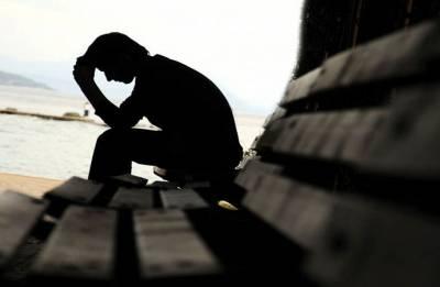 Genes that trigger depression discovered