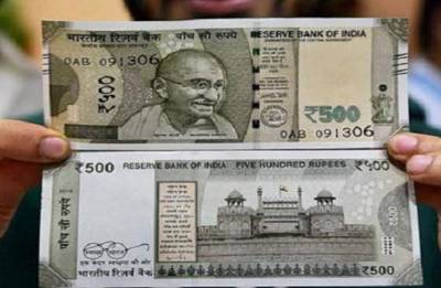 Government to raise printing of Rs 500 notes by five times, says Economic Affairs secretary