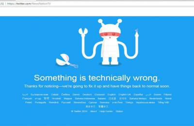 Twitter down! Users face problem