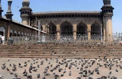 Mecca Masjid Blast Case: Resignation of NIA judge who gave verdict rejected