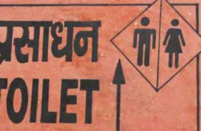 J&K: 87-year-old woman constructs toilet in Udhampur, to make village open defecation free