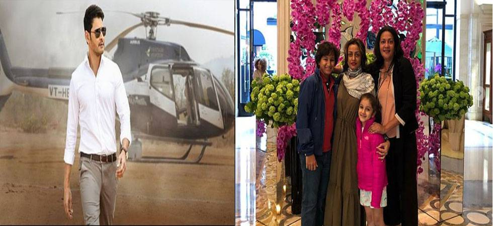 Mahesh Babu enjoys DREAMY vacation with wife Namrata Shirodkar, kids (Source- Instagram)