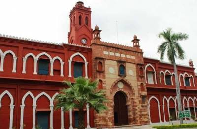 Aligarh Muslim University exams to now commence from May 12