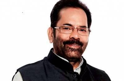 UPSC Exam: Successful minority candidates felicitated