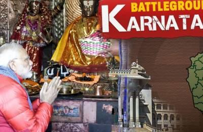 How Congress thinks PM Modi is influencing Karnataka polls from Nepal