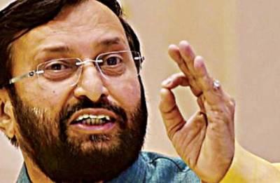 Election verdict: People of Karnataka have chosen BJP for good governance, says BJP