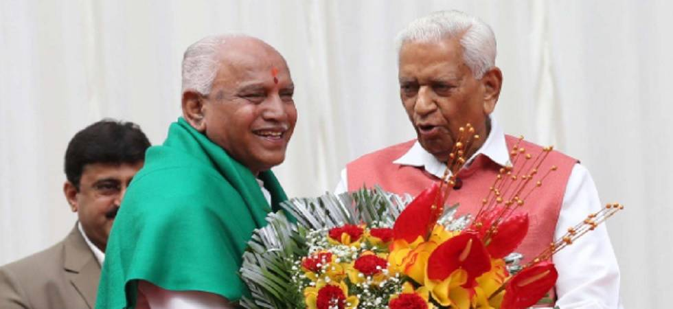 BS Yeddyurappa takes oath as new Karnataka Chief Minister (Source - Twitter)
