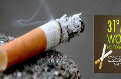 World No Tobacco Day 2018: How to quit smoking the easy way