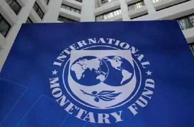IMF welcomes RBI decision to hike interest rates