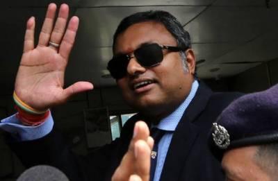 Karti Chidambaram gets anticipatory bail in Black Money case