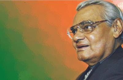 Atal Bihari Vajpayee: Profound quotes from the poet-politician who inspired millions