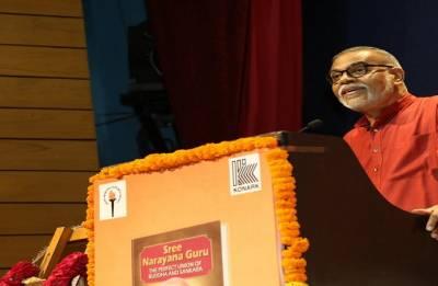Sree Narayana Guru... book on social reformer Narayana Guru launched