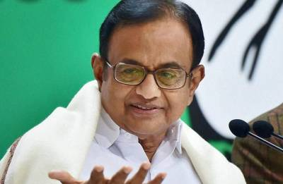 Chidambaram's wife, son appear before court over black money plaint