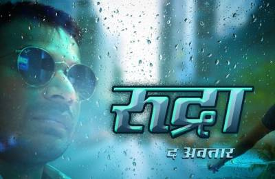Lalu Prasad's son Tej Pratap Yadav to debut in Bollywood with THIS movie