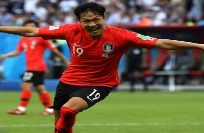 FIFA World Cup 2018: Germany crash out of World Cup as South Korea stun holders