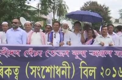 Assam: AASU, 28 other organisations hold rally against Citizenship (Ammendment) Bill, 2016 in Guwahati