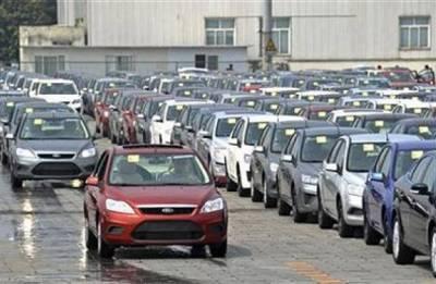 Japan to US: Auto tariff would damage US, world economy