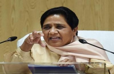 Will PM Modi accept 'failure' in bringing back black money, asks Mayawati