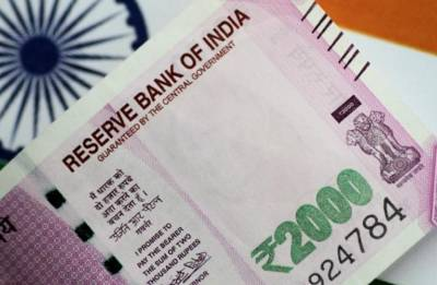 RBI sets rupee reference rate at 68.6573 against dollar