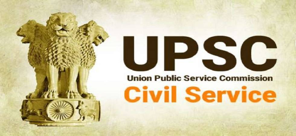 UPSC Prelims Results 2018 announced at upsc.gov.in check your UPSC result