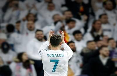 Cristiano Ronaldo, Real Madrid farewell an emotional affair