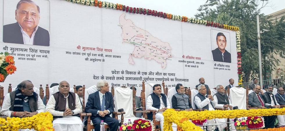 Akhilesh Yadav during the Purvanchal Expressway launch on December 22, 2016 (Photo: Twitter/SP)