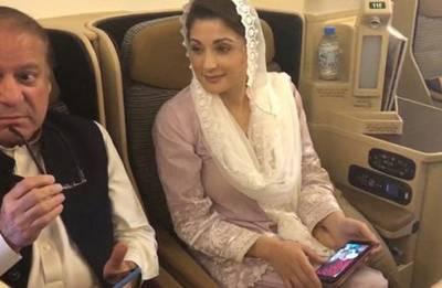 TV, AC, fridge for Nawaz Sharif, daughter Maryam in Adiala Jail