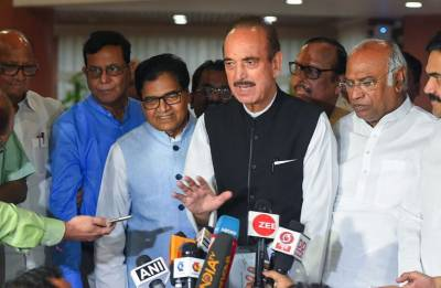 Opposition parties decide to move forward with consensus for filling RS deputy chairman post