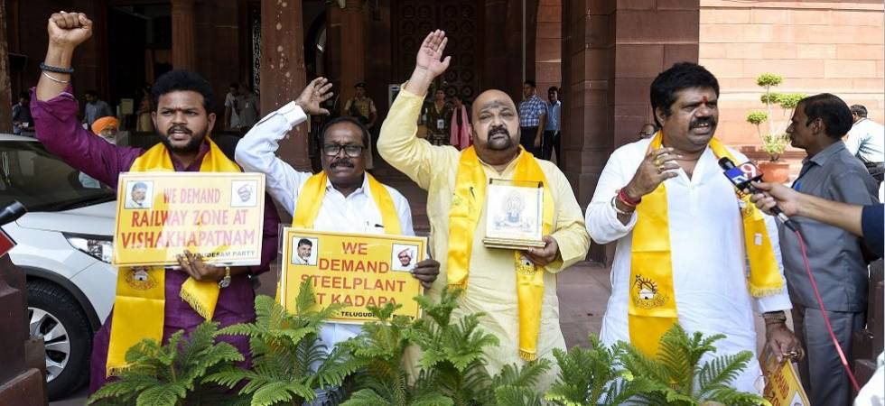 BJP, TMC issue whip to MPs over Friday's no-confidence debate in LS (Photo Source: PTI)
