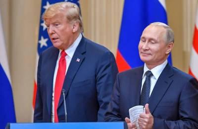 Trump to invite Putin to Washington this year: White House