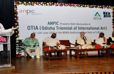 Odisha to host 40-day mega triennial in Dec-Jan Advertisement