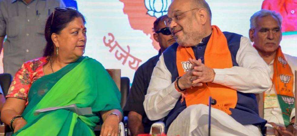 Raje to be BJP's chief ministerial candidate for next election (Photo Source: PTI)